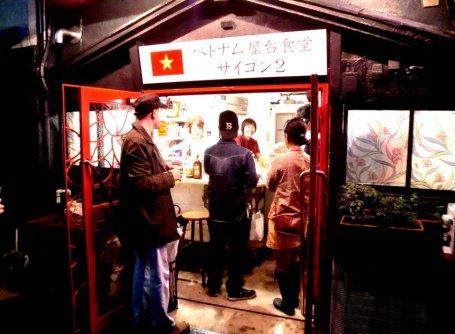 ベトナム屋台食堂 サイゴン ドゥ
