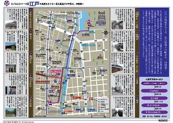 江戸の風情をめぐる~名古屋城下の町並み、四間道~